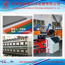 建筑模板设备,建筑模板厂家,PP建筑模板生产线