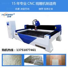 深圳徽雕HD-2513石材雕刻机更高精度寿命更长操作更具人性化