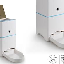 智能迷你的宠物喂食器设计