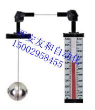重锤浮标液位计磁翻板液位计厂家直销优质品牌