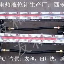 西安液位计厂家直接销售磁翻板液位计,防爆电伴热液位计