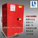 防爆柜常规尺寸防火安全柜的特点