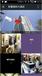 微网站---润达软件
