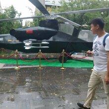 国庆假期专业军事展军事主题展飞机模型租赁大型坦克模型展览展示