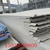 质量好的apvc塑钢