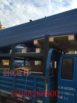 忻州市加盟防腐屋面瓦