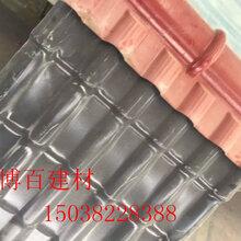 河南省合成树脂瓦,树脂瓦生产制造商图片