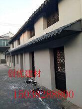 河南省合成树脂瓦配件多少钱一平方