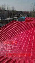 漯河合成树脂瓦规格生产厂家
