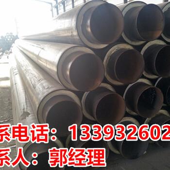 聚氨酯保温管厂家,耐高温直埋热水保温管