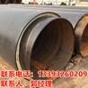 钢套钢保温管保温工程
