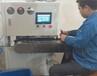 华中智控DC插头自动焊锡机,DC电源线自动焊接机,DC头焊锡机器人