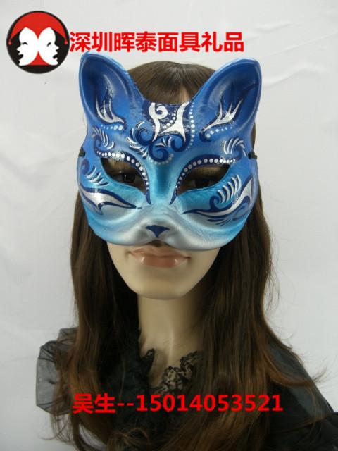 2016面具价格 面具报价 面具批发 黄页88玩具网图片