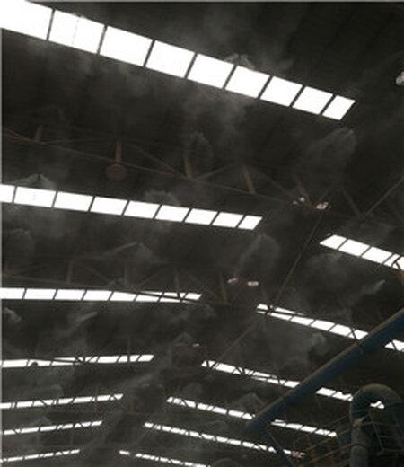 粉尘全场高压喷雾降尘防尘设备