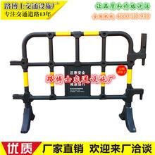 安全隔离栏塑料护栏安全护栏自产自销