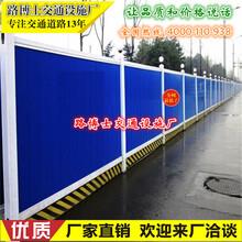 供应工地施工安全PVC塑钢围挡厂家直销市政建筑工程安全防护围挡
