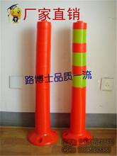 橡胶底座防撞柱诱导柱柔性弹力柱路障塑料警示柱1.1米道路标柱