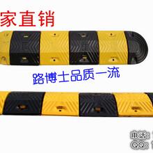 铸钢减速带橡胶减速垄铸铁减速带橡胶公路减速交通设施承载200吨