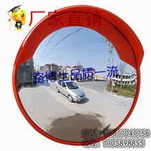 80cm交通广角镜道路广角镜球面镜转角弯镜凸透镜防盗镜