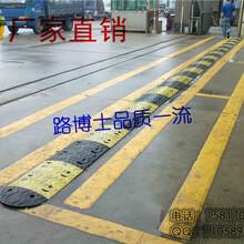 安全减速带橡胶减速带交通设施橡胶减速板道路减速设备