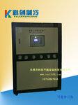 科剑厂家供应医药用冷水机量身定做工业冷水机冻水机