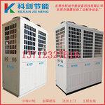 科剑厂价供应-25度冷水机非标定制工业冷水机冻水机