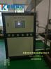 科剑非标定制反应釜冷水机冻水机供应高效节能工业冷水机