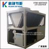 高配置化工厂用冷水机定制节能电镀冷水机风冷冷水机