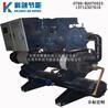 螺杆式冷水机源头厂家供应各行业适用冷水机工业制冷冷冻机