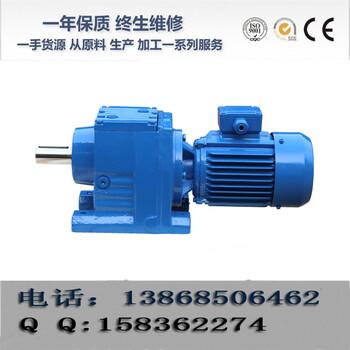 耐宝R67减速机RXFS157变速箱蜗轮蜗杆包邮