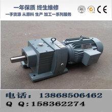 耐宝TRFS108减速机RXFS157齿轮箱颗粒现货