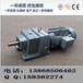 耐宝RF97减速机RF97变速器斜齿轮包邮