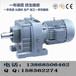 耐宝TRFS48减速机RXFS157变速器立式数控加工