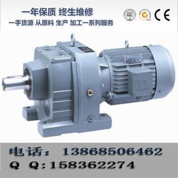 耐宝RF57减速机RF57电机减速器多级厂家直销