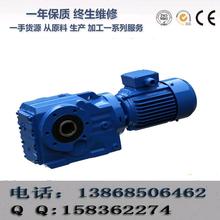 立式外形尺寸DSZKAS107减速机图片