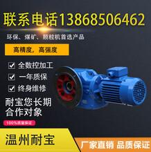 立式推钢机专用DSZKAS107减速机图片