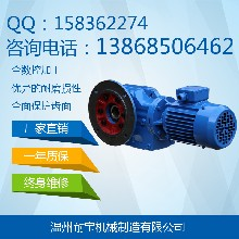 DSZKAZ47R37减速机碾磨机专用立式图片