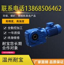 DSZKAS107减速机挖泥机专用立式图片
