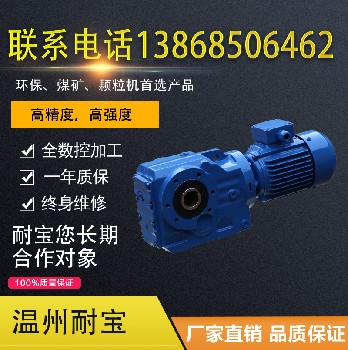 杨浦MTJ107减速机烘炉专用