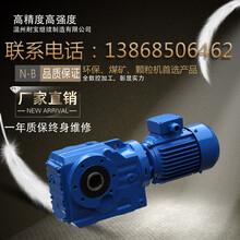 立式板轧机专用DSZKAZ47R37减速机图片
