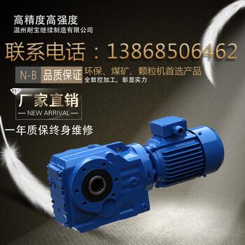 百色KAZ157R107减速机水轮机专用