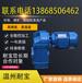 螺杆泵专用立式TFAS48减速机