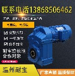 FF67R37减速机离心泵专用立式图片