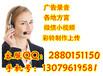 周大生珠宝视频广告录音粤语配音宣传