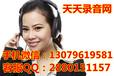 元宵节汤圆广告录音叫卖语音下载
