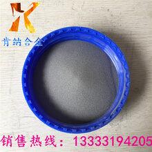铁基合金粉激光熔覆粉末等离子堆焊热喷涂粉末M2