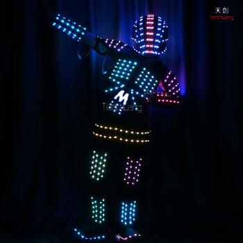 led衣服万圣节夜光可编程演出服激光舞机器人led