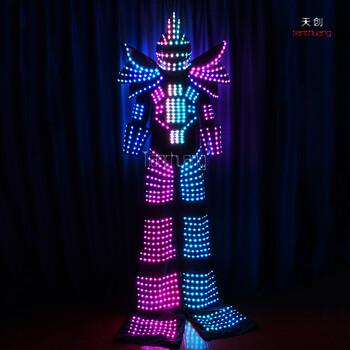 高跷led灯珠发光机器人服装发光机器人演出衣服高跷机器人装扮