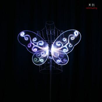 led发光蝴蝶翅膀