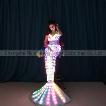 发光人鱼公主舞蹈服化妆派对万圣节cos美人鱼裙酒吧发光长裙